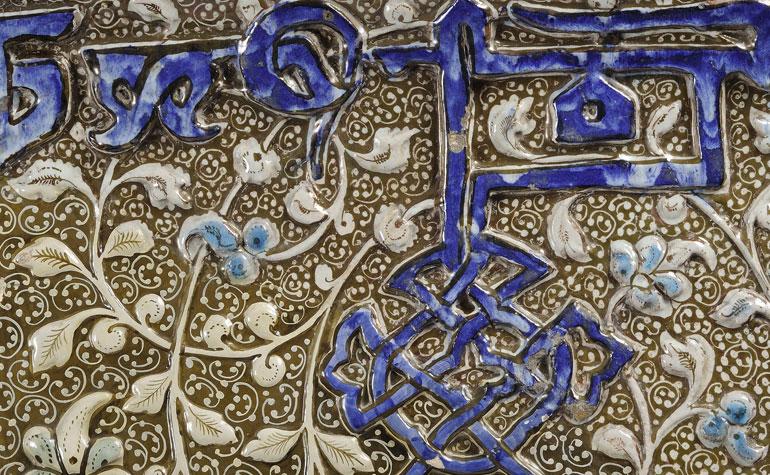 L'écriture: une calligraphie